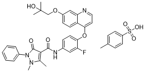 Ningetinib-Tosylate